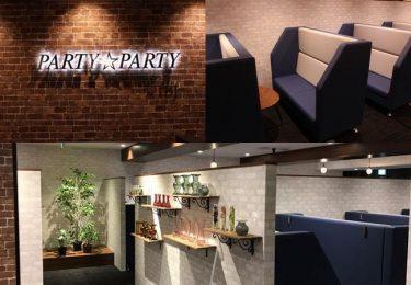 解説|PARTY☆PARTY
